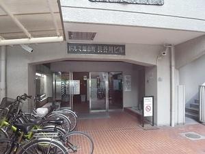 ドルミ錦糸町長谷川ビル